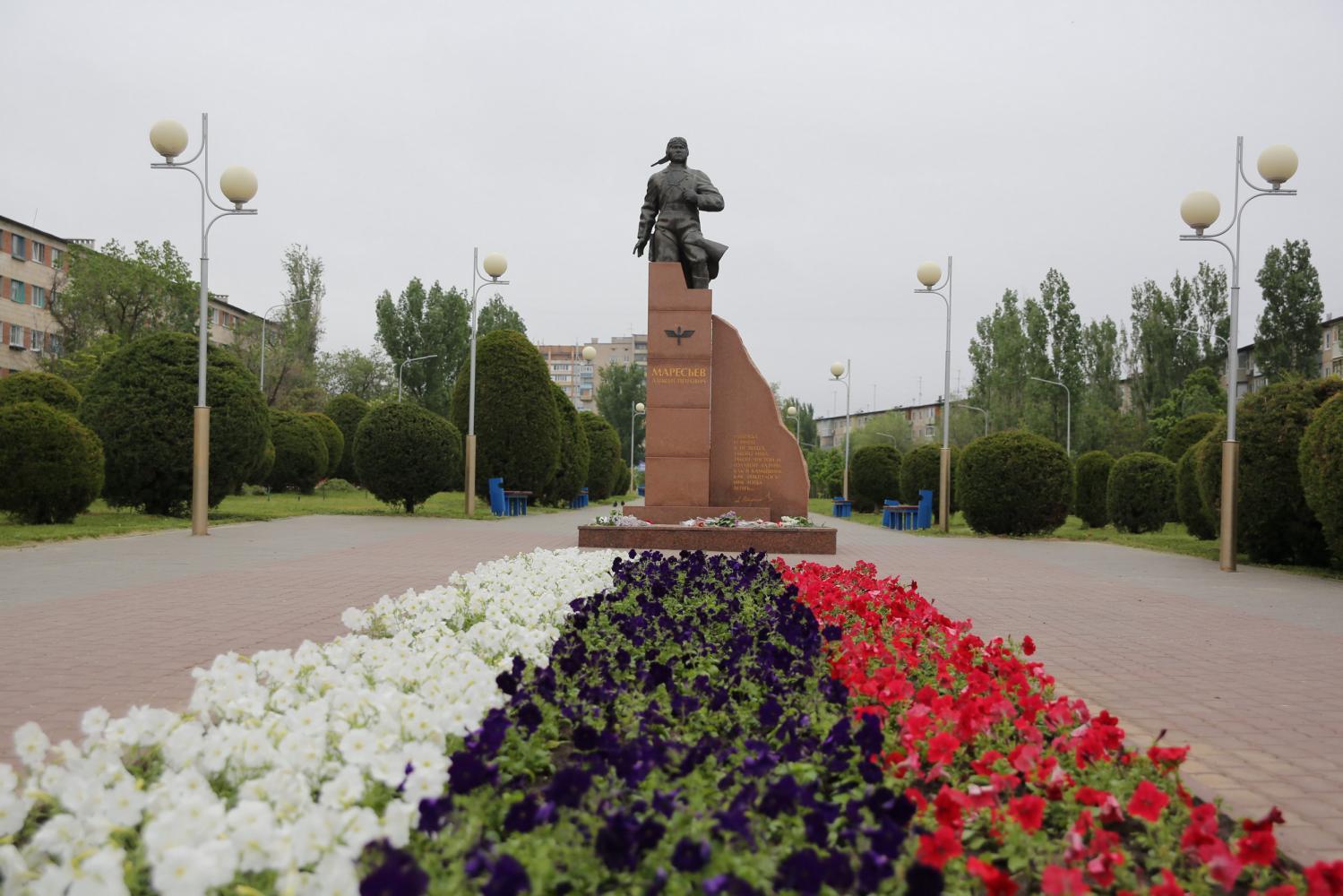 фотостудия город камышин волгоградской области фото первую