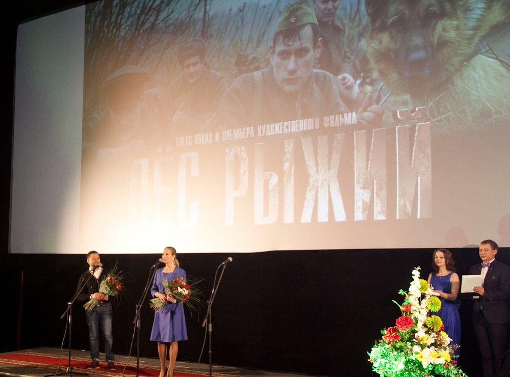 ВВолгограде представят фильм «Пес Рыжий» особаках-героях