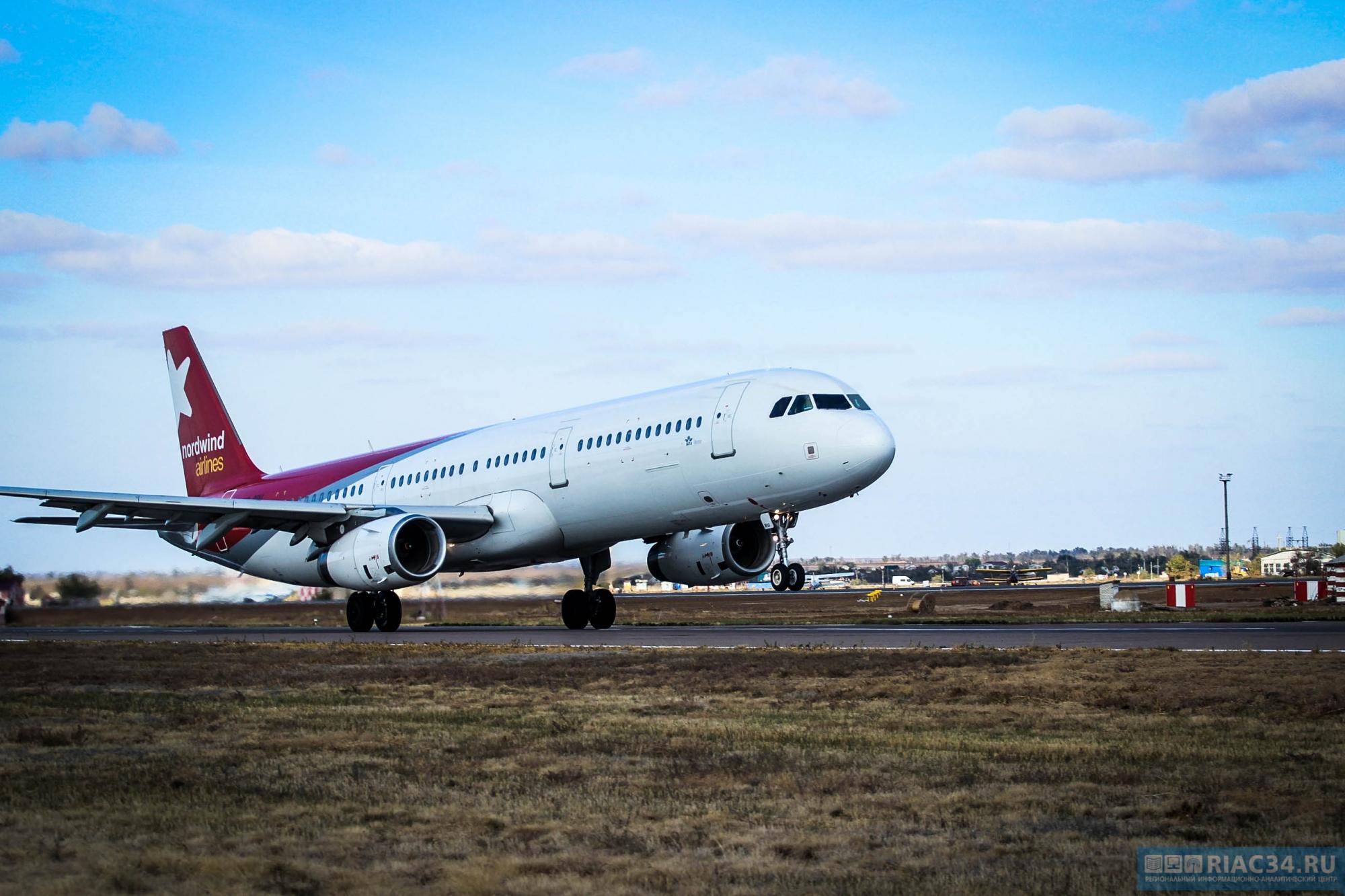 Волгоград иСтамбул свяжет прямой рейс