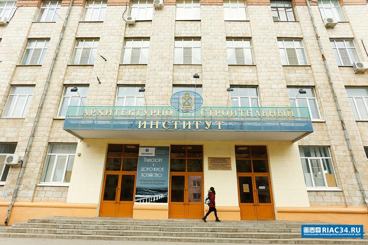В Волгограде открылся XXVII Международный конкурс студенческих работ по архитектуре