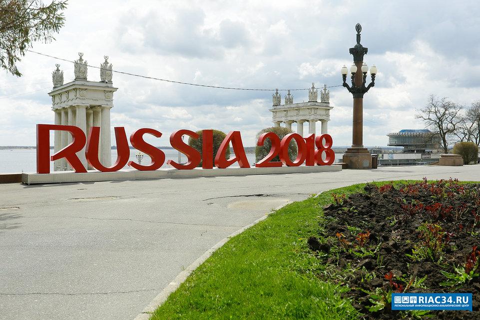 В Российской Федерации разрешили торговать пиво вовремяЧМ