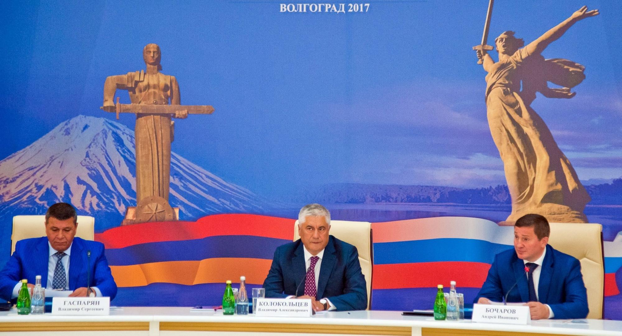 Колокольцев провел заседание Объединенной коллегии МВД и милиции Армении