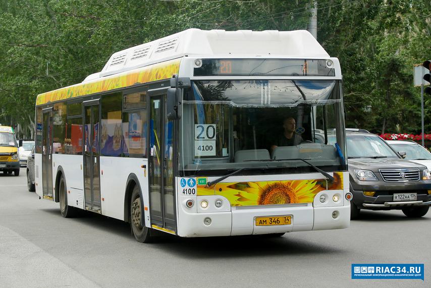 ВВолгограде кондуктор непозволила ветерану бесплатно проехать вавтобусе