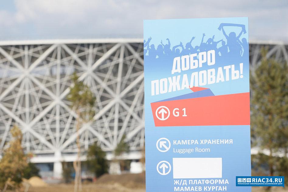 Финал Кубка Российской Федерации пофутболу посетили 40 373 зрителя