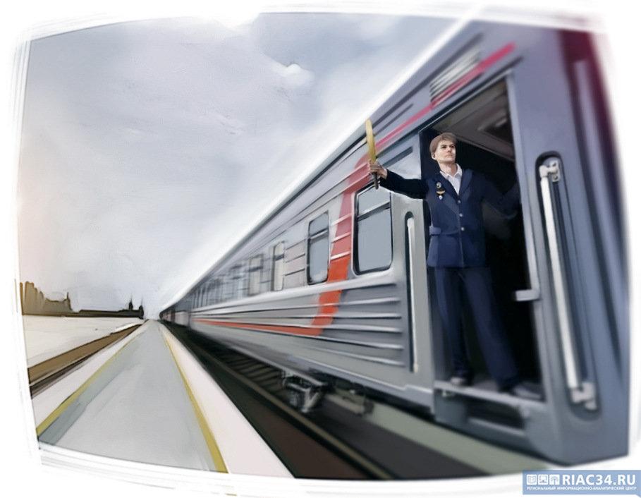 Летом подростки смогут ездить на поездах за полцены