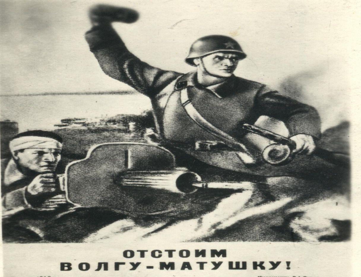 ВВолгограде представят рассекреченное дело фельдмаршала Паулюса