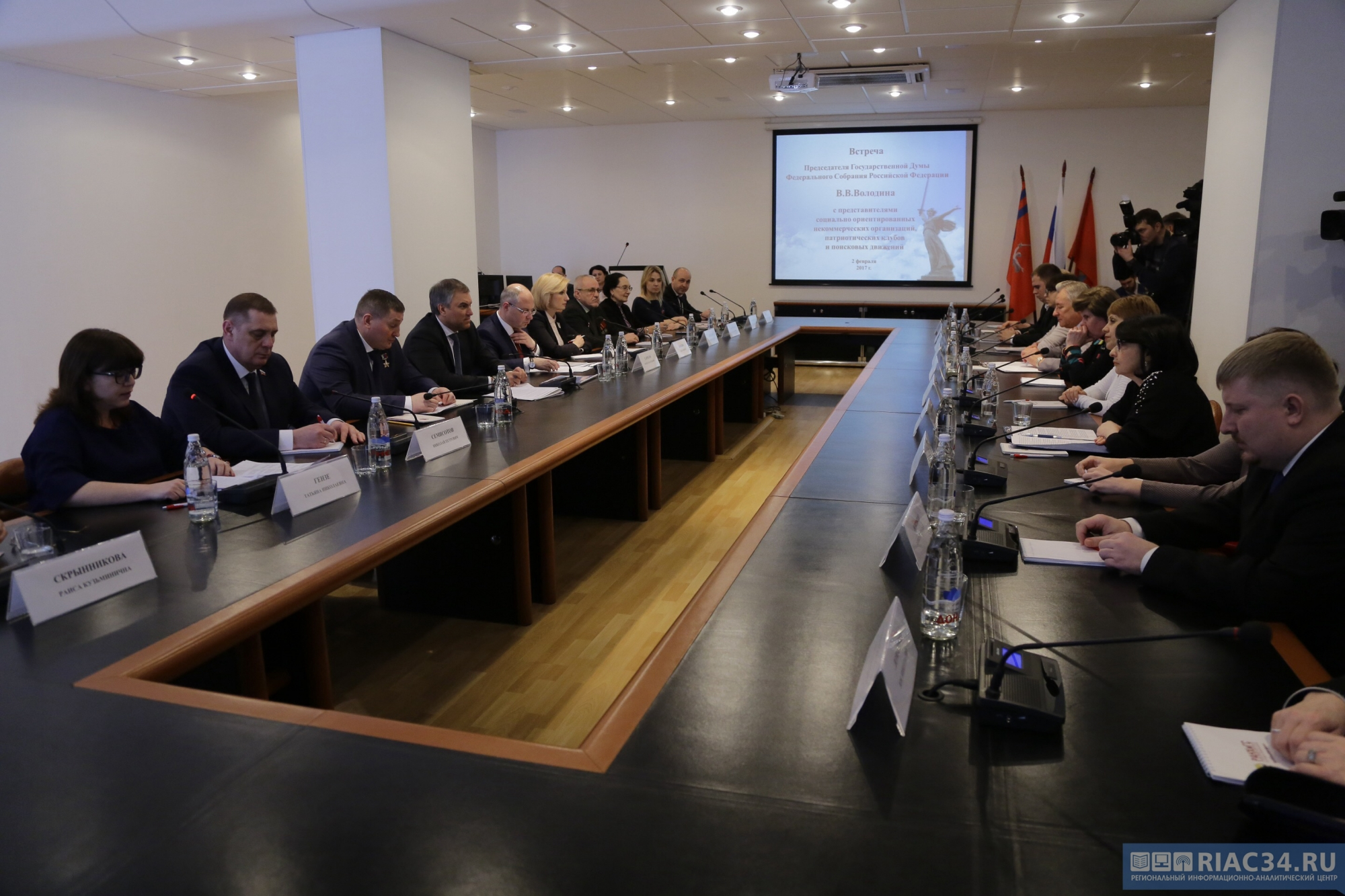 Государственная дума уделит приоритетное внимание законодательству обНКО— Володин