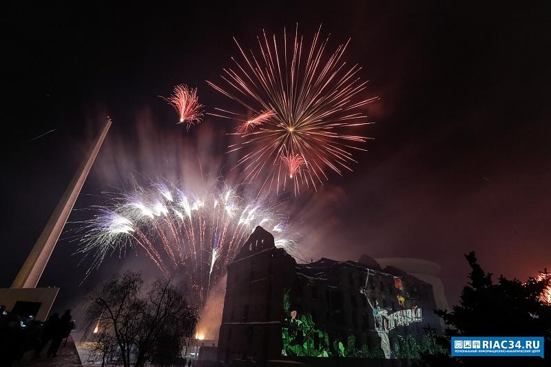 23 февраля над Волгоградом прогремит праздничный салют