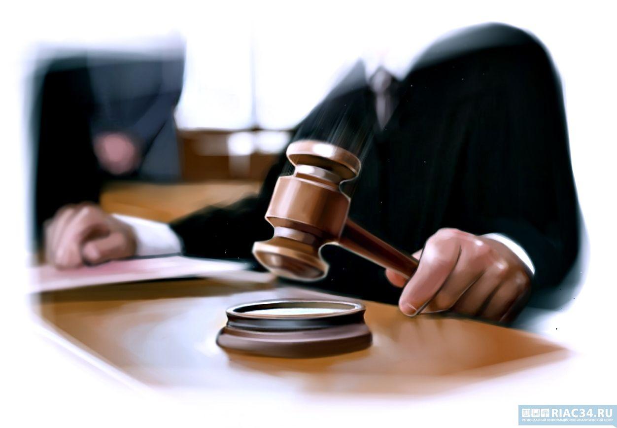 ВВолгограде осужден гражданин Казахстана заограбление