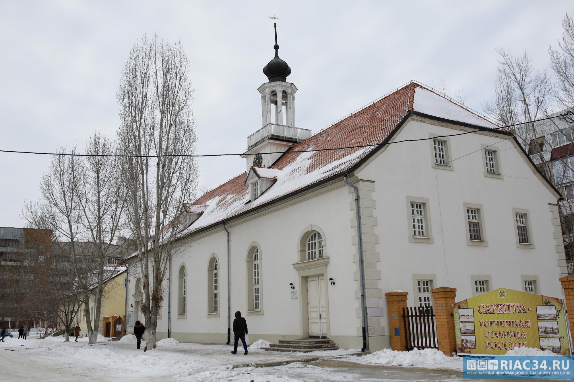 Старая Сарепта откроет резиденцию Деда Мороза