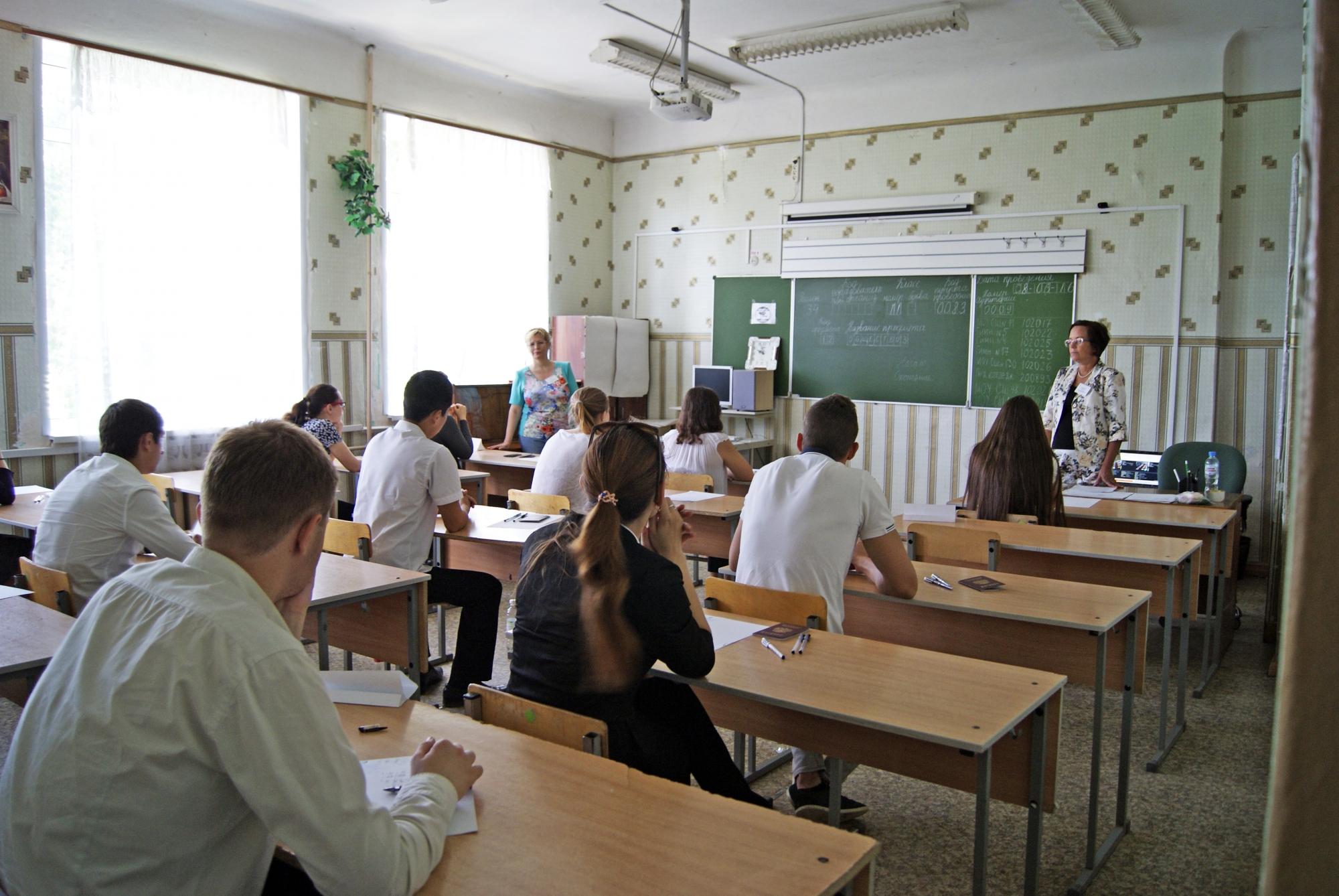 Два школьника изВолгоградской области набрали «сто» наЕГЭ поинформатике