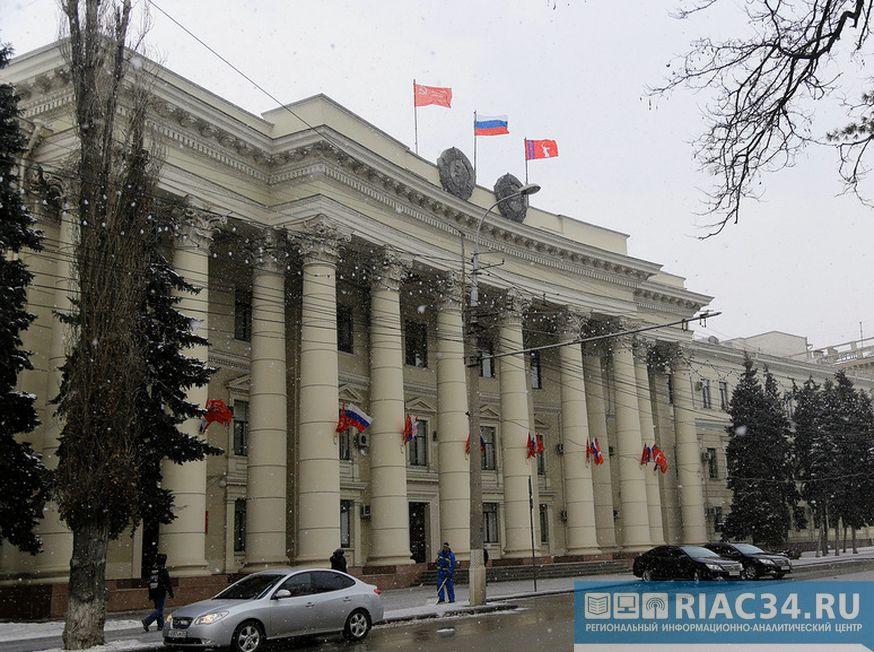 Доходы казны Волгоградской области вырастут на2,8 млрд руб