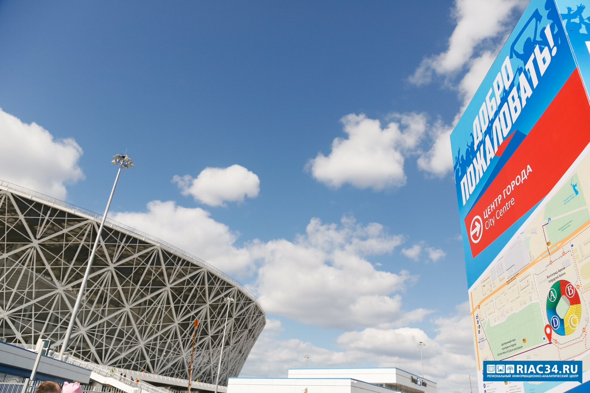 Карасев будет судить игру «Тосно» и«Авангарда» вфинале Кубка РФ