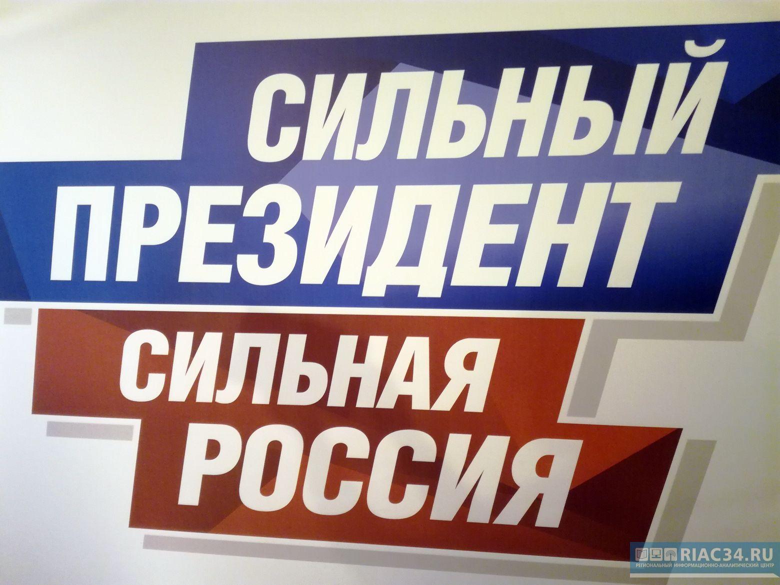 Жители РФзарубежом считают В. Путина гарантом развития Российской Федерации — Володин