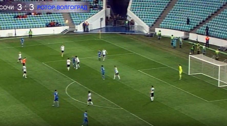 «Ротор-Волгоград» и«Сочи» сыграли вничью