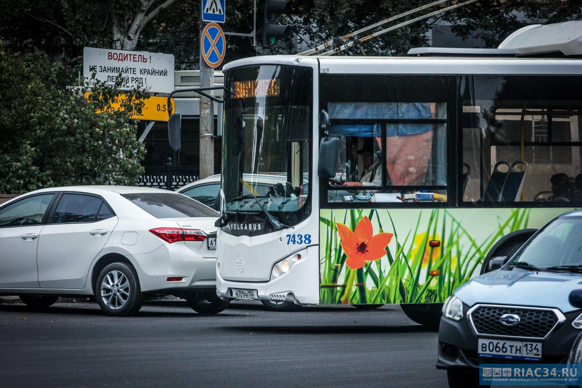 Автобусный маршрут №55 продлили доЦентрального района