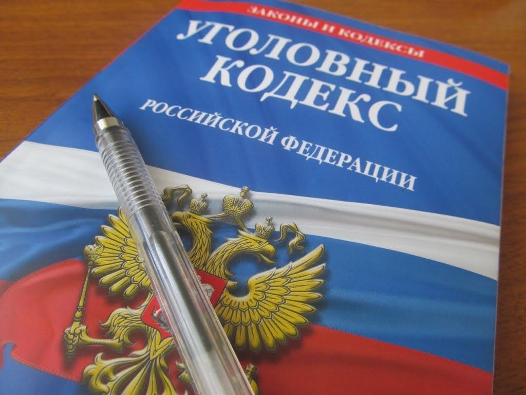 ВВолгоградской области завзятку схвачен следователь