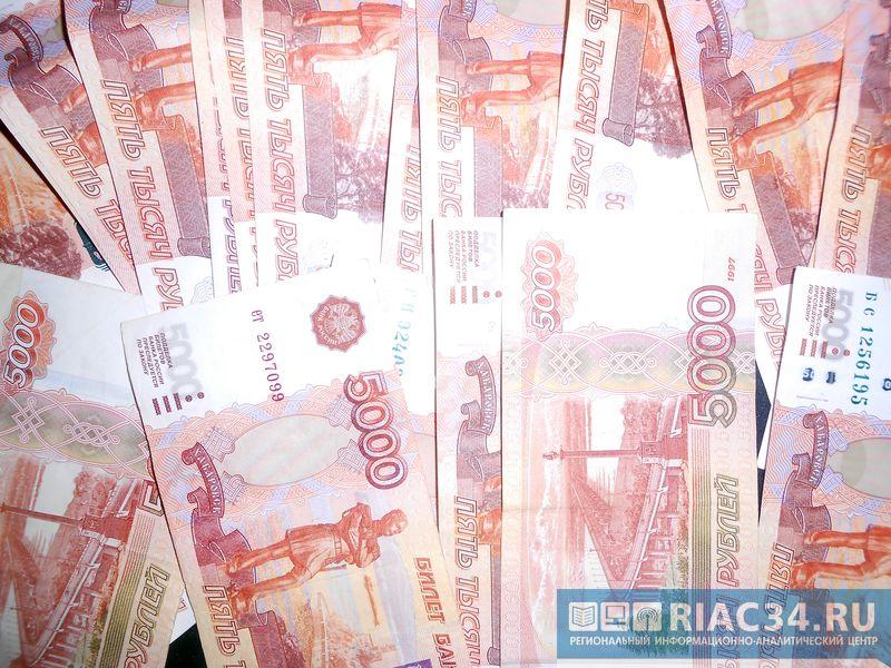 Сердобольная волжанка отдала мошеннику 15 тыс. руб.