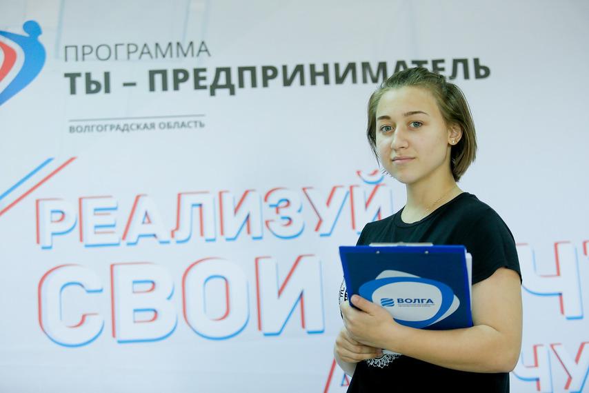 Томский проект развития МСП вошел впятерку наилучших в РФ