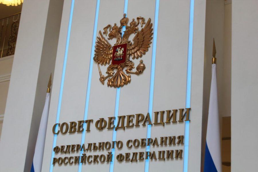 Группа волгоградцев отмечена наградами Совета Федерации