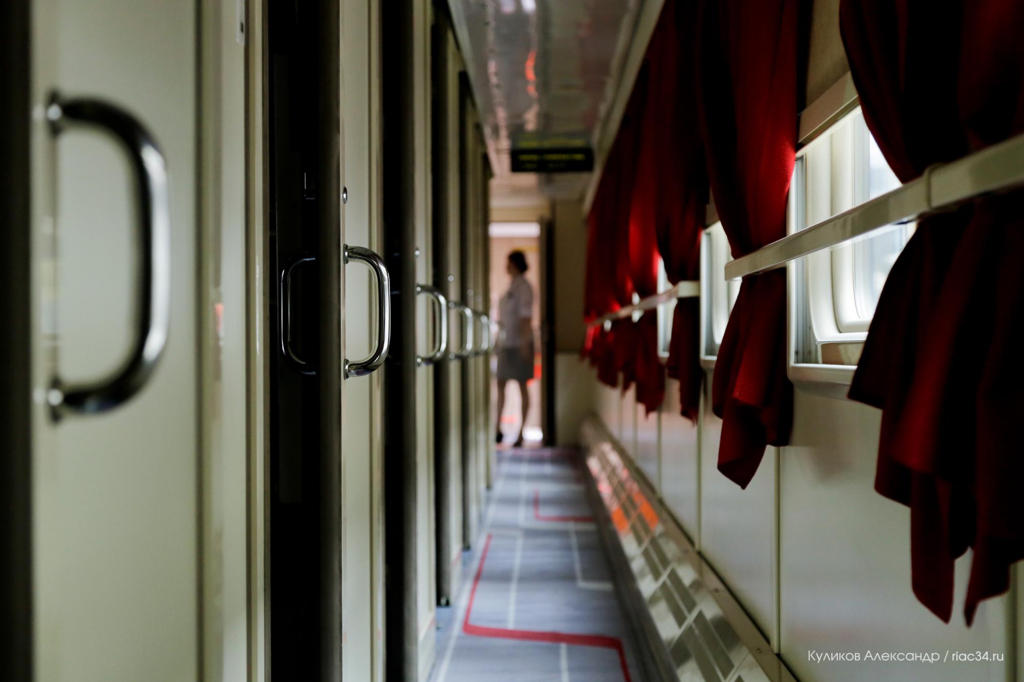 лагере фирменный поезд волгоград фото полиции