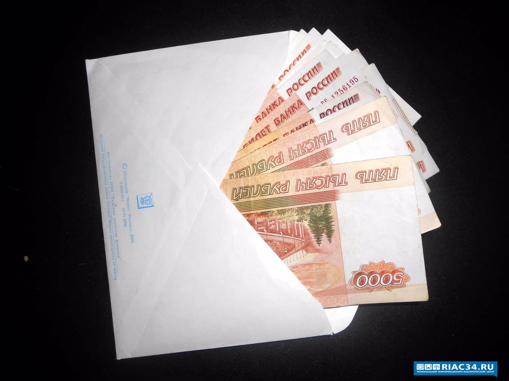 Волгоградец оплатил 55 тыс. руб. занарушение ПДД