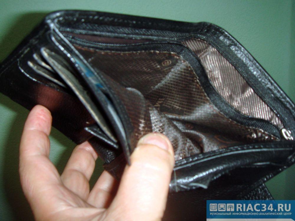 Предприниматель изВолгограда невыплатил рабочим 320 тыс. руб.