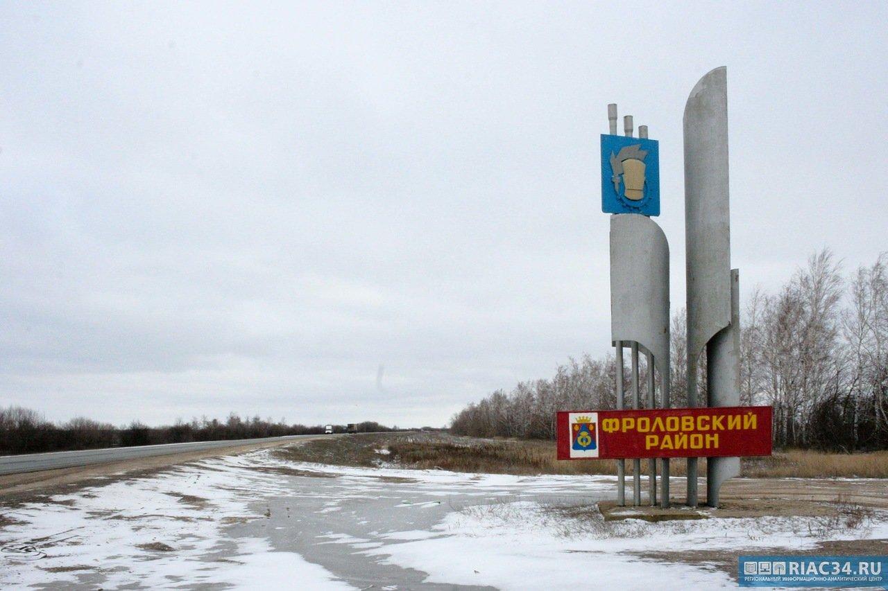 Следователи установили личность пилота, погибшего при крушении самолета вВолгоградской области