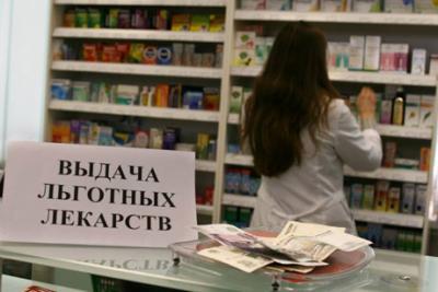Более 200 тысяч волгоградских федеральных льготников отказались от соцпакета