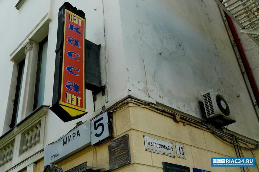 Андрей Бочаров: «Руководители волгоградских театров несут вмассы какую-то нетукультуру»