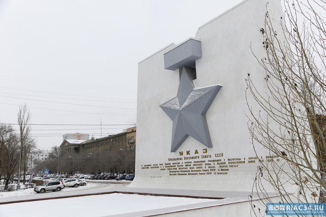 Волгоградцев 1февраля приглашают навыставку «Символ Победы»