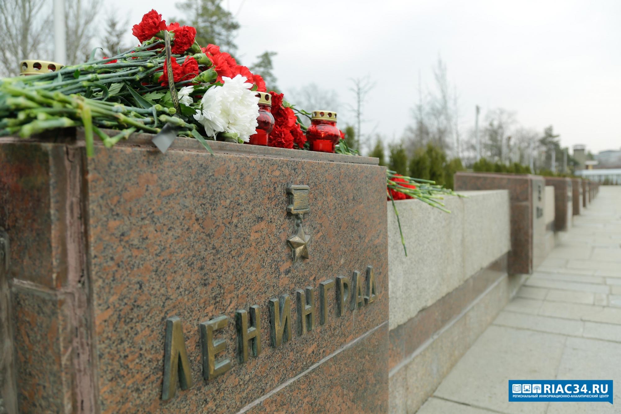 5 тыс. волгоградцев сообщили: «Нет терроризму!»