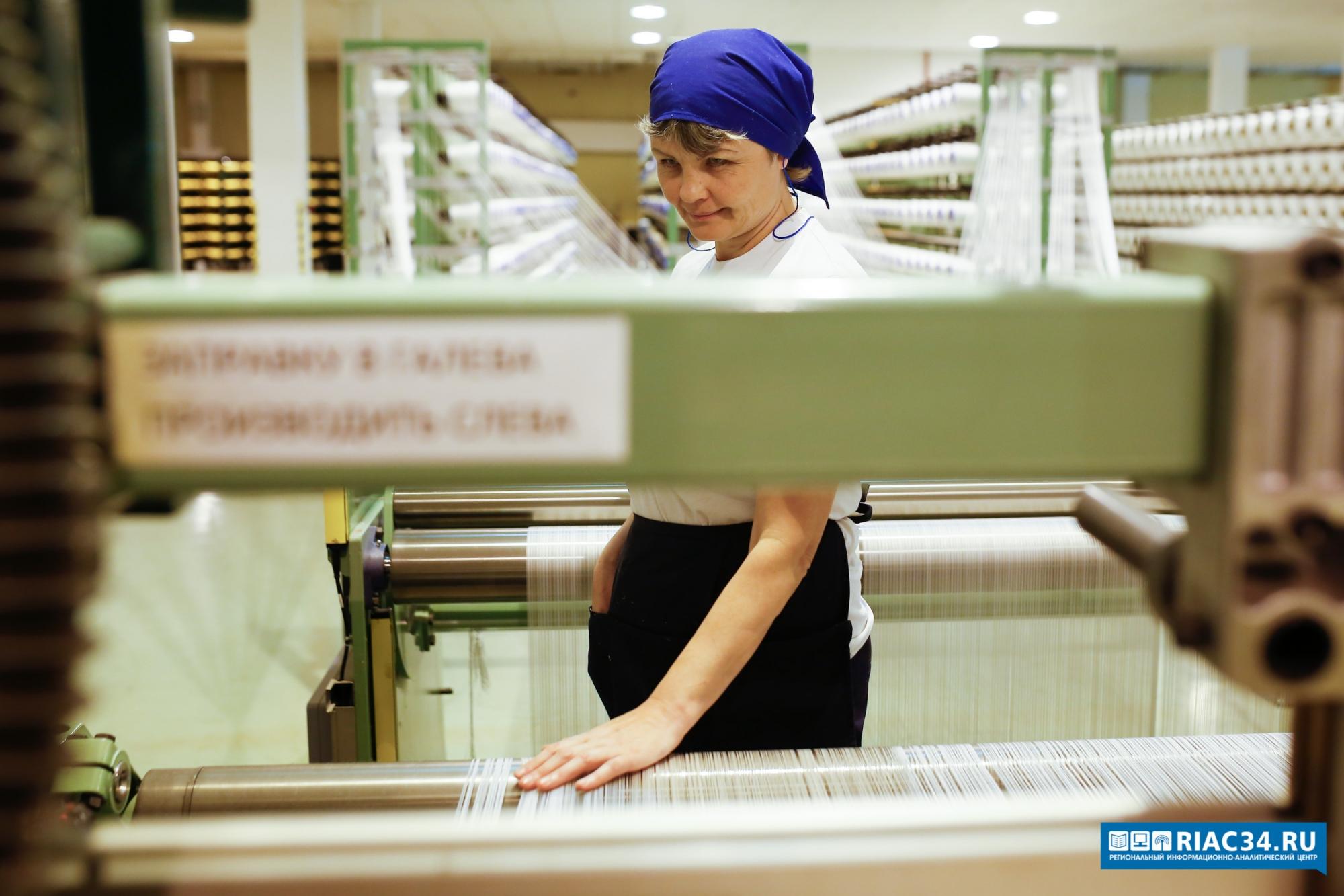 Андрей Бочаров насовещании рассмотрел вопрос своевременной выплаты зарплат волгоградцам