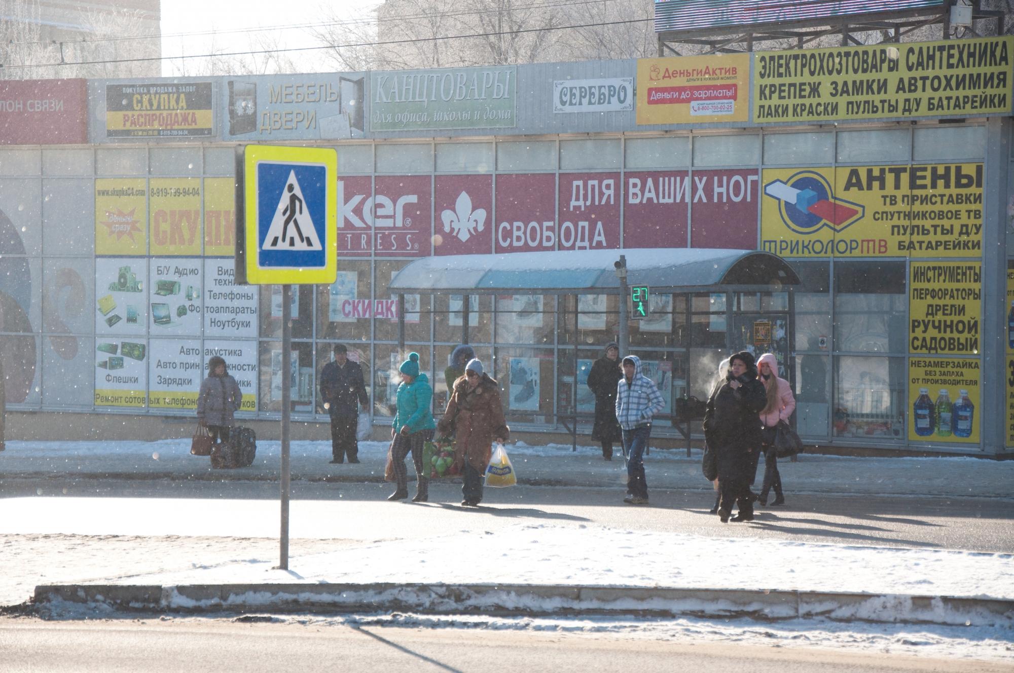 ВВолгограде на кабинет экспресс-кредитования напал 35-летний селянин