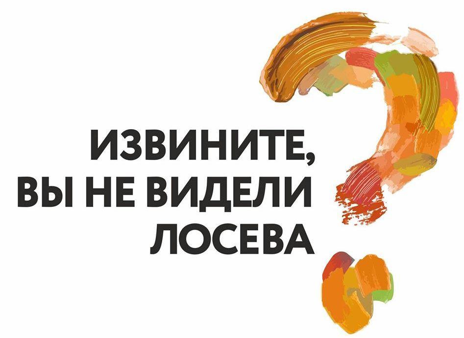 Волгоградские живописцы выйдут наулицы впамять оВикторе Лосеве