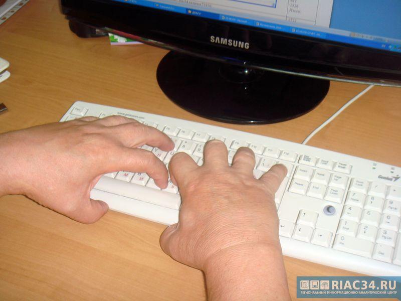 ВВолгограде генпрокуратура закрыла сайт попродаже фиктивных медсправок