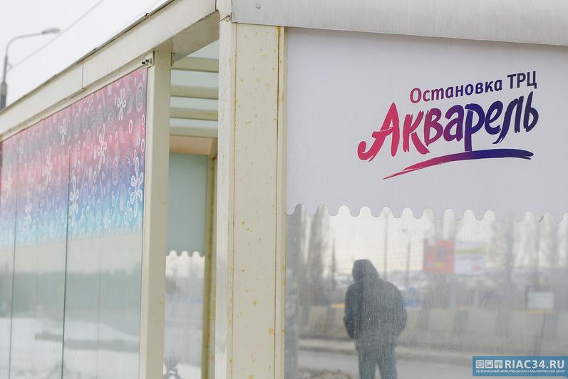 ВВолгограде ТРЦ «Акварель» «заминировал» 15-летний ребенок