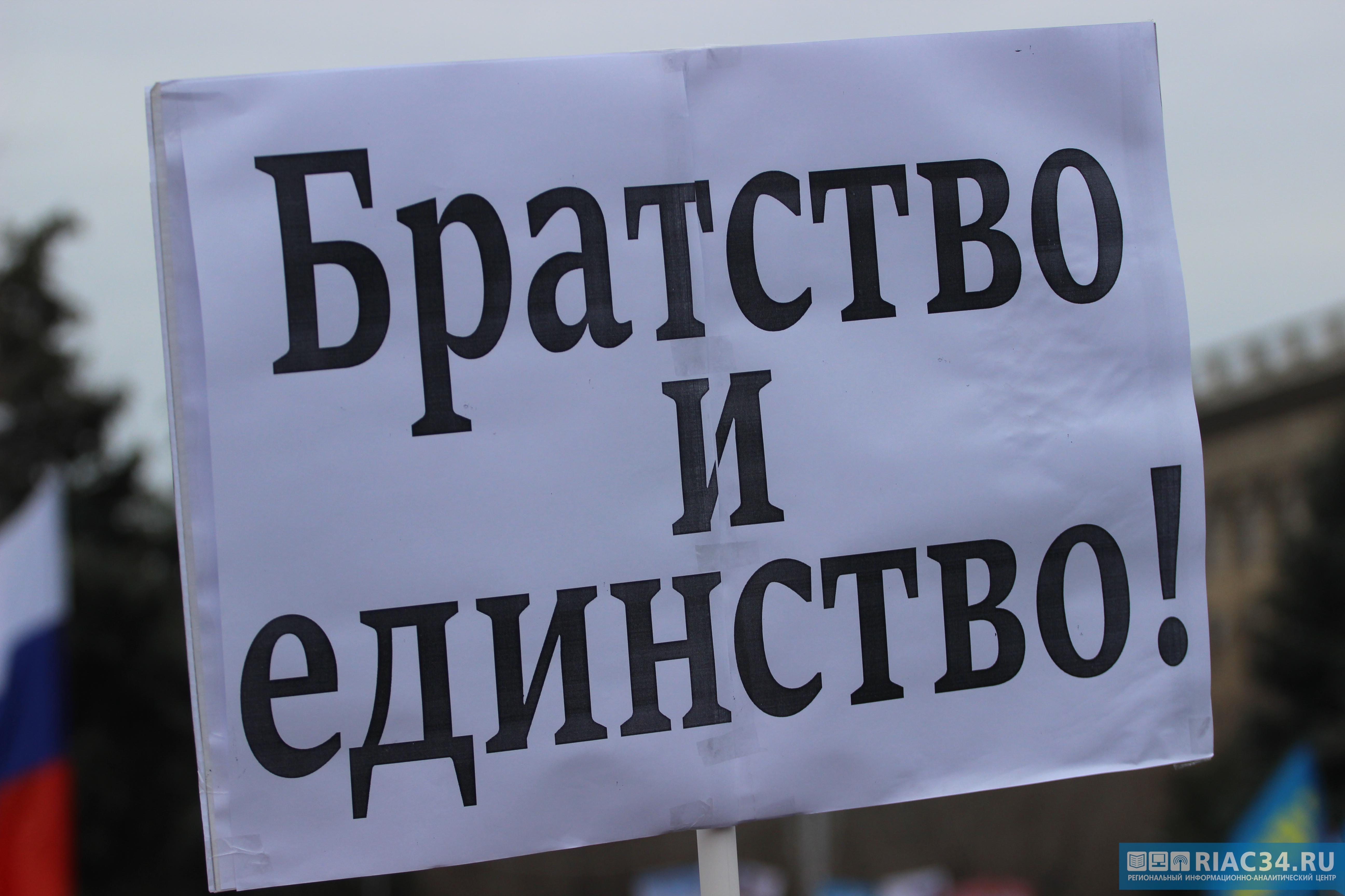 Комнатная квартира на продажу - город Волгоград