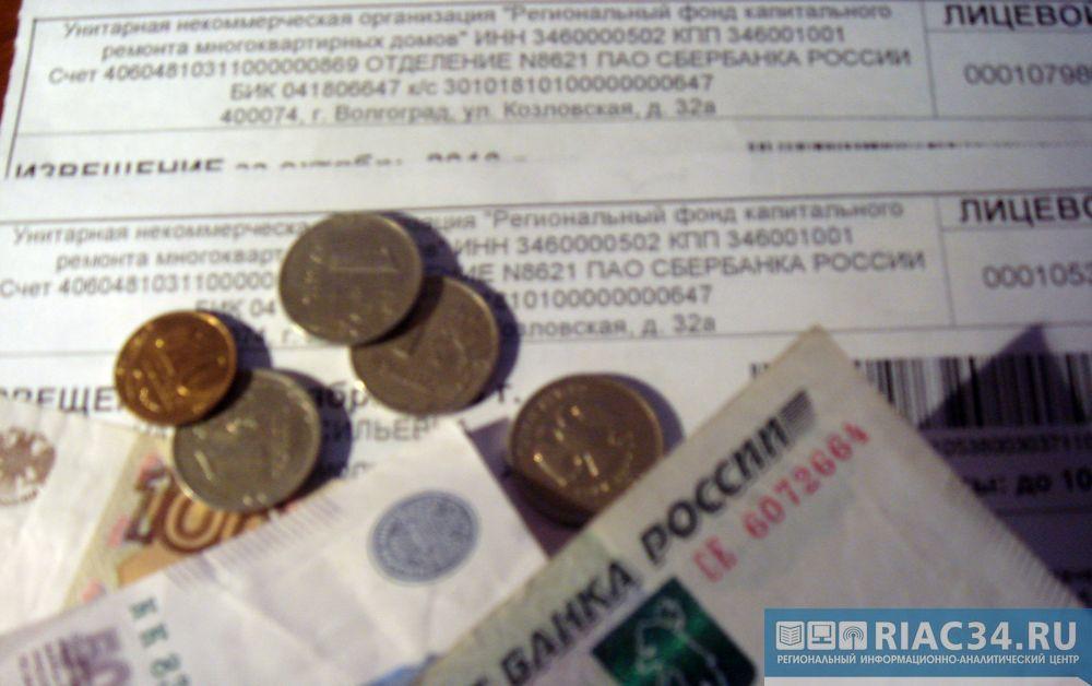 Амурская область получит 15 млн руб. компенсации взносов накапремонт