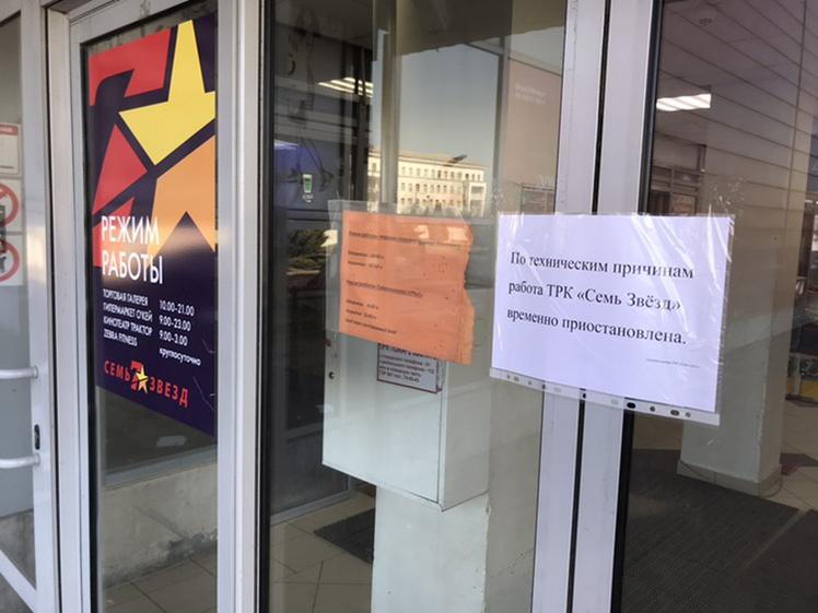 ВВолгограде занарушения противопожарных норм закрыли несколько торговых центров
