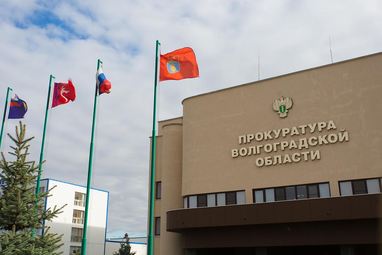 Волгоградская компания «Добрые люди» оштрафована на63 тысячи руб.
