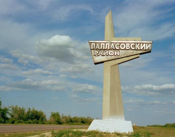 Новости украины за 25 11
