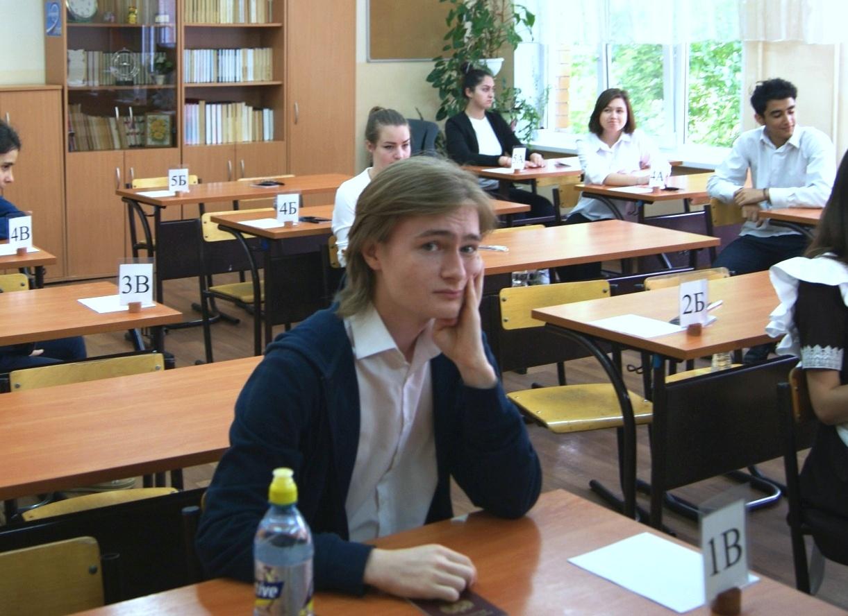 ЕГЭ-2020 для выпускников Волгоградской области начнется с географии, литературы и информатики
