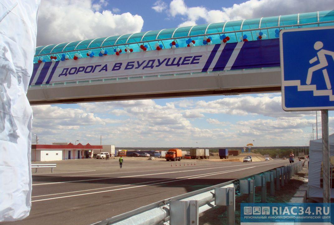 ВВолгоградской области починят неменее 200км дорог за2 года