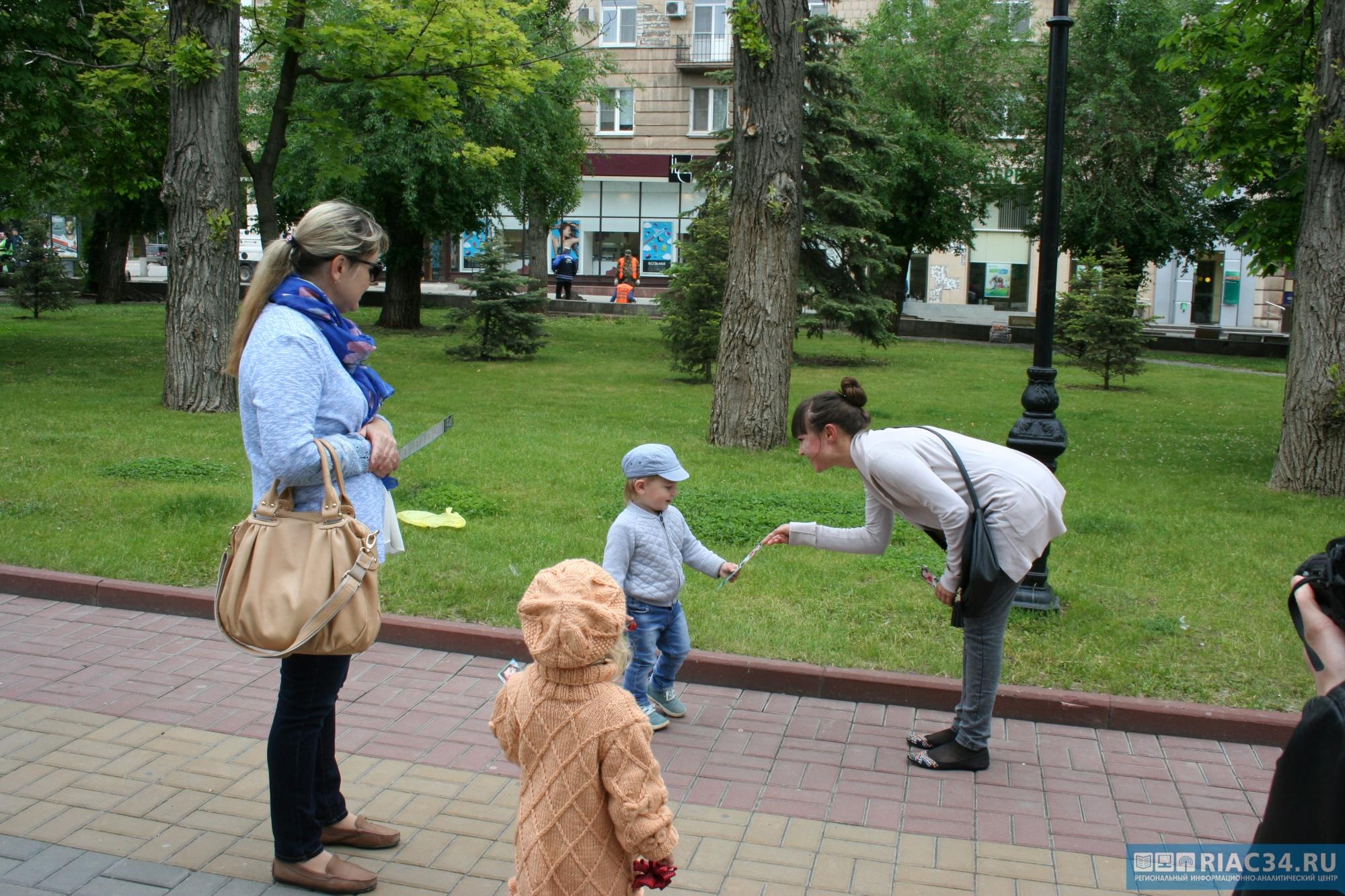 Волгоградских мам ипап через Интернет научат быть родителями
