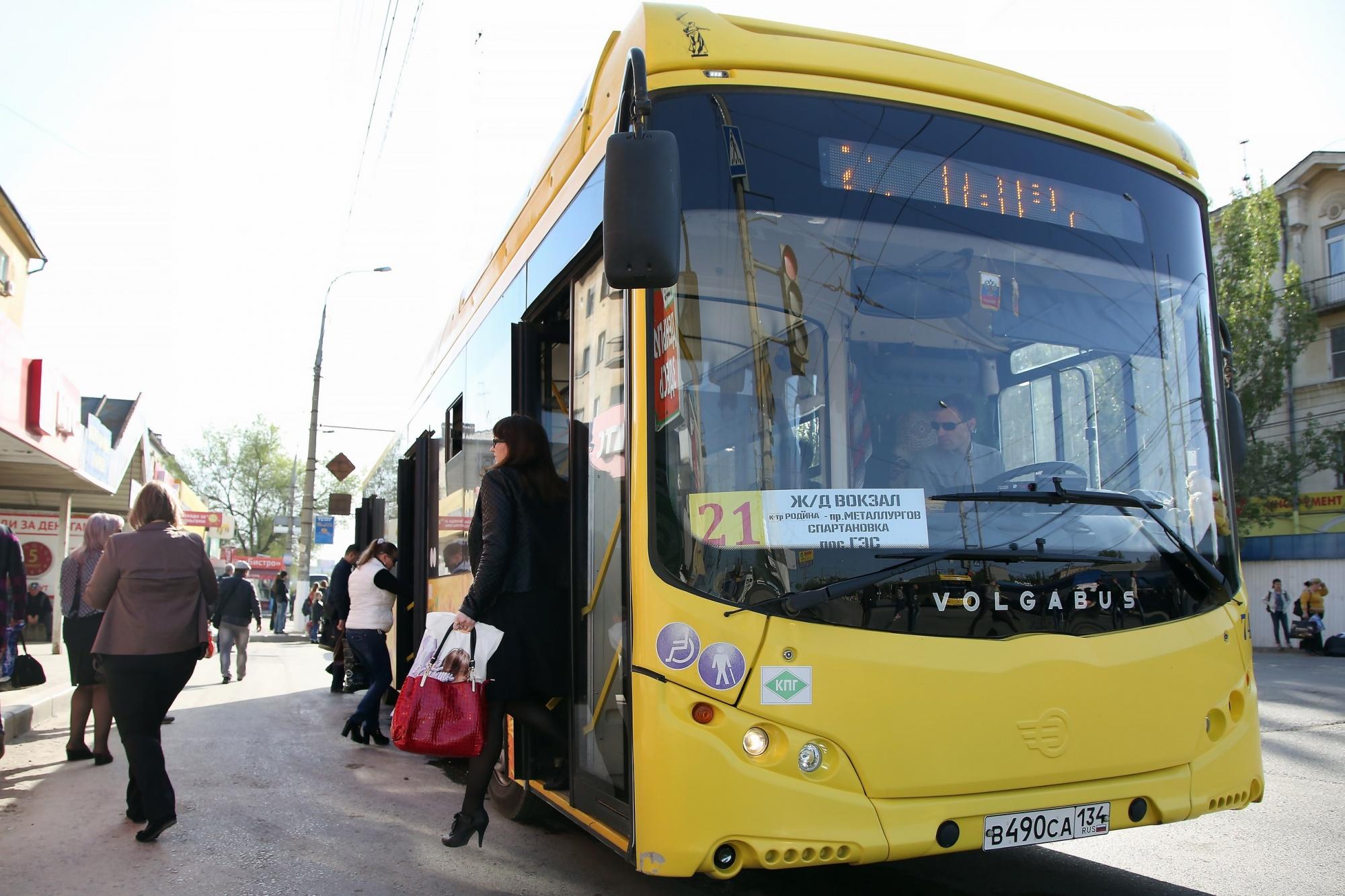 Два автобусных маршрута вВолгограде усилены дополнительными единицами транспорта