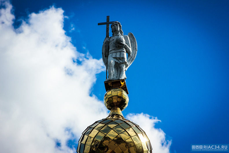 КабминРФ распределил 40 млн руб. между победителями конкурса муниципальных образований