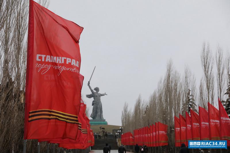 В Волгоградской области пройдут мероприятия проекта «Без срока давности»
