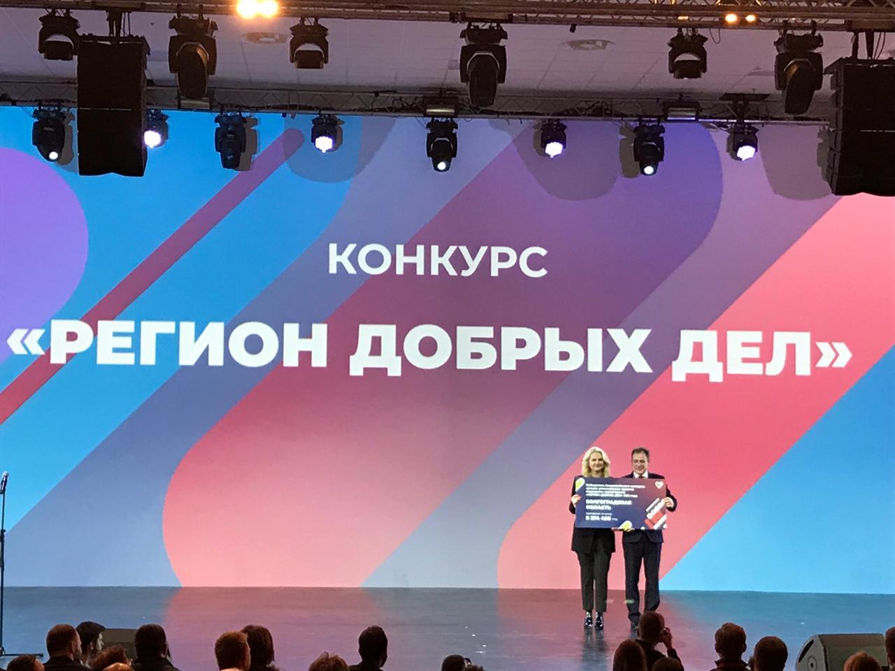 В Волгоградской области будет создан ресурсный центр добровольчества