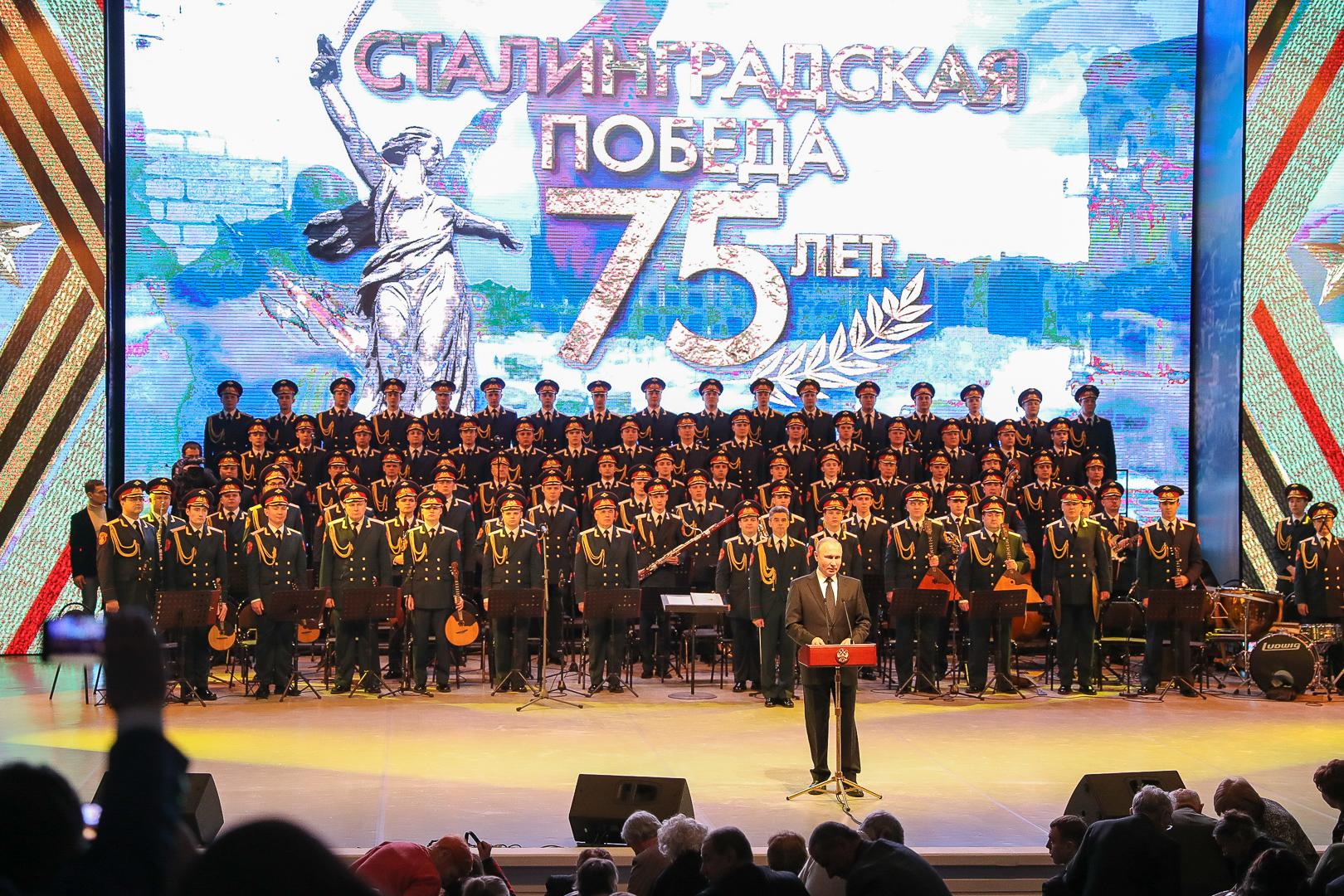 Несгибаемый характер русских проявился вСталинграде— Путин
